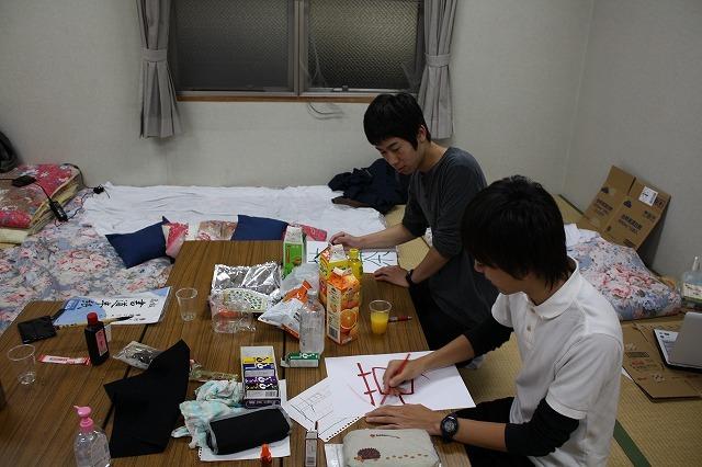 c_sagyoa.jpg