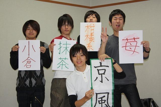 d_kansei.jpg